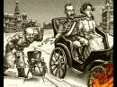 2-я серия. 1902 год — Савва Морозов