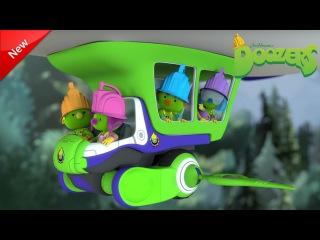 Дузеры / Doozers - Гонка на дирижаблях (Серия 27) Новый мультфильм для детей