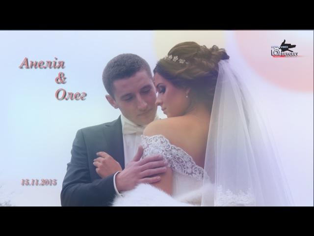 Весілля Анелія та Олег Підгорецький маєток 15.11.2015