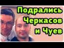 Дом-2 Новости ♡ на 18 мая. Раньше эфира на 6 дней (18.05.2016)