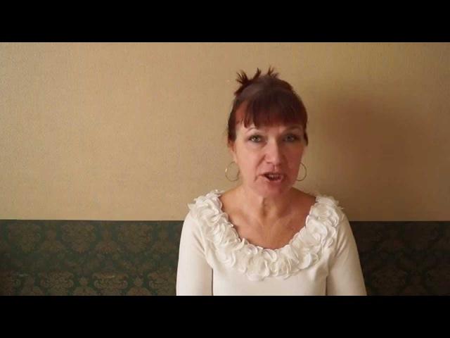 Как поставить точку на прошлых отношениях 002 От клинического психолога Татьяны Питухиной