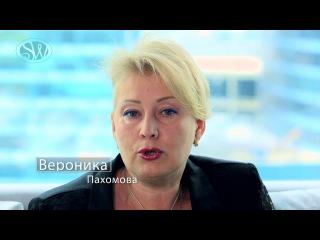 Послание Вероники Пахомовой
