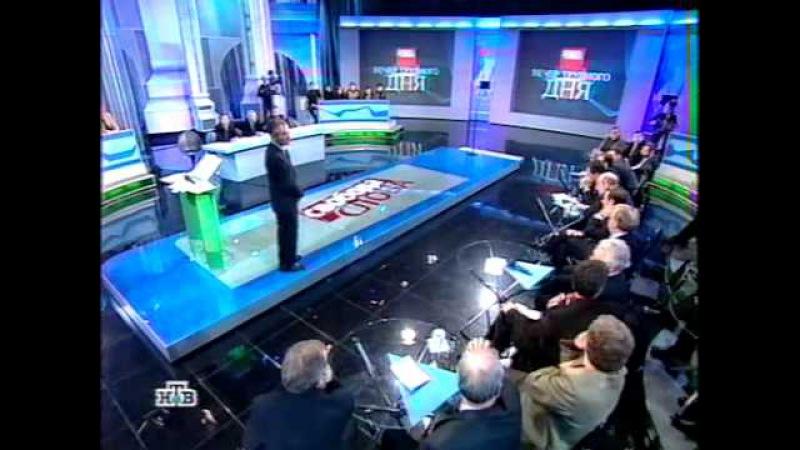 Свобода Слова с Савиком Шустером - Результаты выборов в госдуму 2004 (вечер трудного дня)