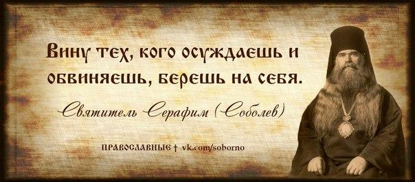 http://cs633121.vk.me/v633121013/226d7/QWsVQ29d_oA.jpg