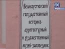 Иконы вернулись 18_04_2012