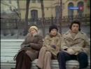 Дочки матери (1974). Самостоятельный человек.