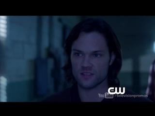 Сверхъестественное/Supernatural (2005 - ...) ТВ-ролик (сезон 8, эпизод 16)
