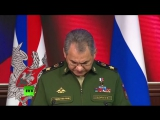 Владимир Путин подводит итоги деятельности Вооруженных сил РФ в 2015 году