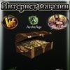 GolDDeaL.RU / GoldWarmane.com