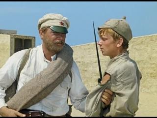 Белое солнце пустыни. (1970) фильм про войну