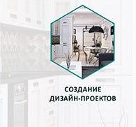 vk.com/album-115944774_228926123