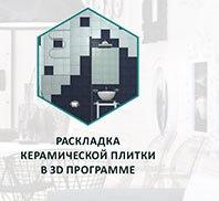 vk.com/album-115944774_230370086