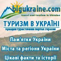 bigukraine_com