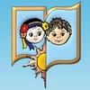 Бібліотека для дітей ім.Островського (Чернігів)