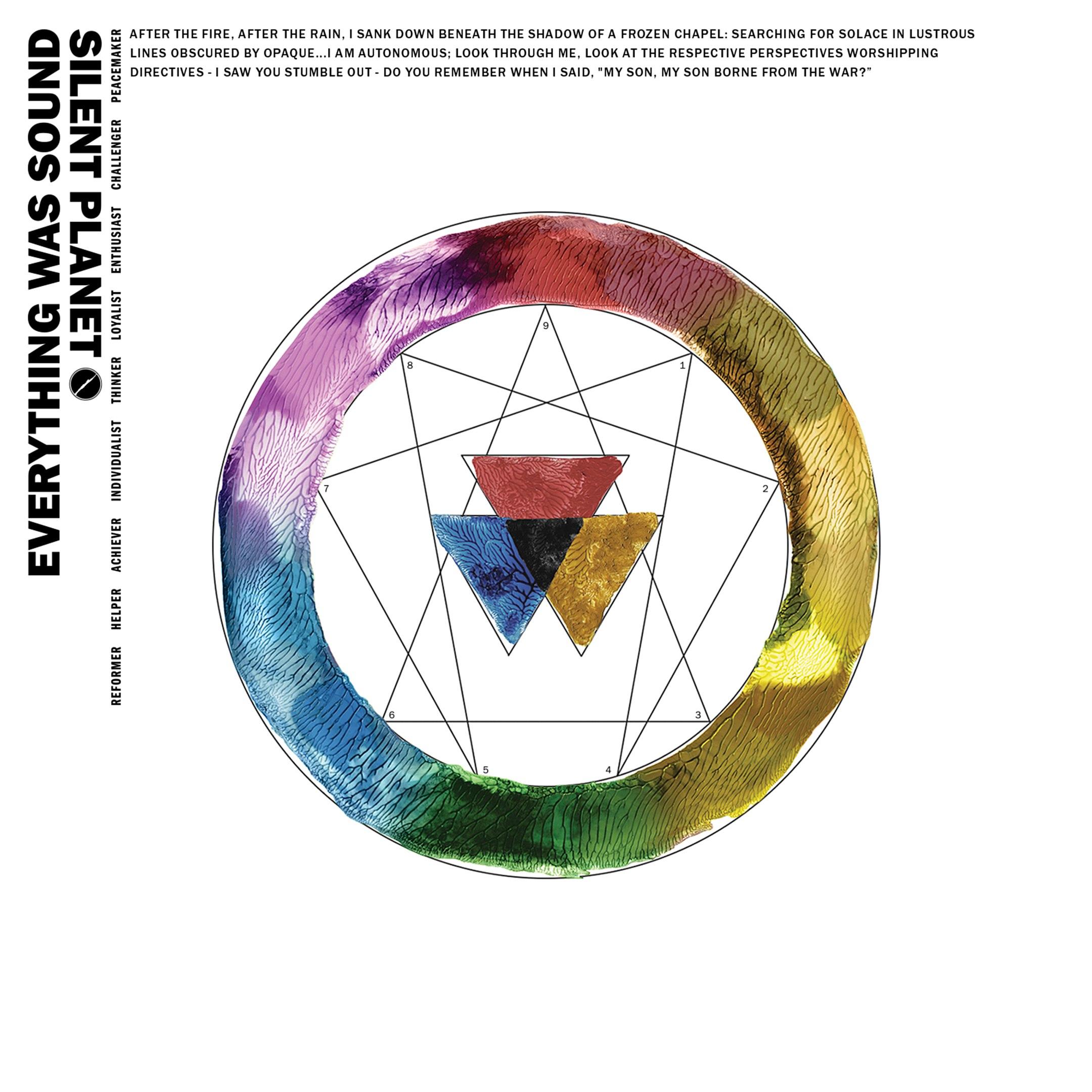 Silent Planet - Panic Room [single] (2016)