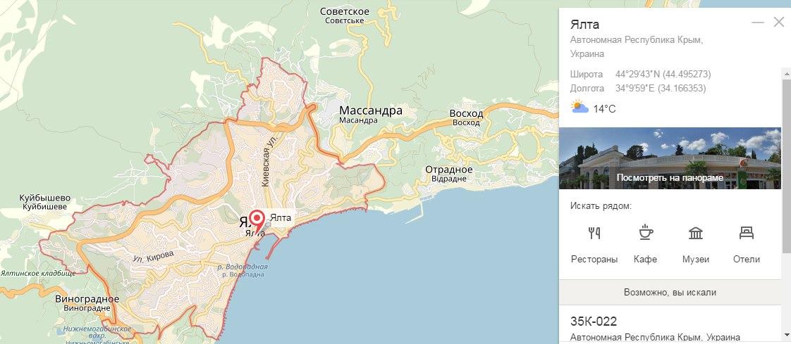 """""""Укравтодор"""" и """"Яндекс.Украина"""" будут информировать водителей о состоянии дорог - Цензор.НЕТ 6765"""