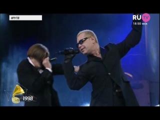 Борис Моисеев и Николай Трубач — Голубая луна (RU.TV) Золотой граммофон 1998