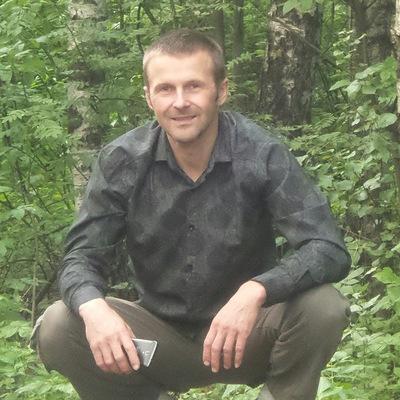 Андрей Першин