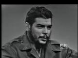 Че Гевара о взаимоотношениях Кубы и США, 13 декабря 1964