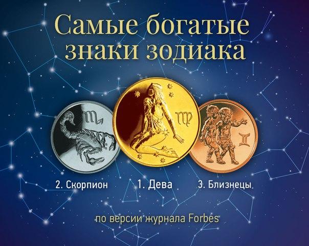 девушки мини какой знак зодиака самый умный по мнению астрологов новости мира для