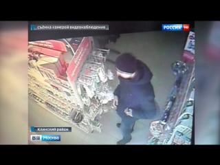 В Клинском районе задержан подозреваемый в серии краж из магазинов