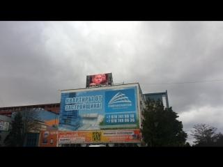 Ежегодное послание Президента Российской Федерации Владимира Путина федеральному собранию на экране ТРЦ Муссон, прямой эфир