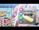 Nurse Witch Komugi chan R | Волшебная медсестричка Комугичка R 1 серия