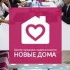 Новостройки Перми | NOVIEDOMA24.RU