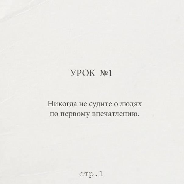 https://pp.vk.me/c633121/v633121853/f1a/Kr4FJz3nG2Y.jpg