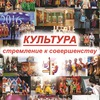 Культурный Дмитров