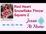 Snowflake Throw Red Heart Square 2
