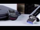 10 советов как выжать максимум из флэшки и SSD SanDisk рекомендует