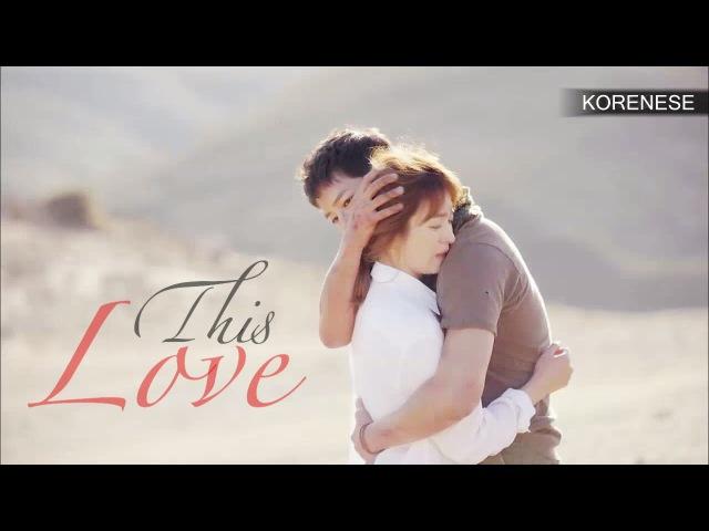 MV Descendants of the sun This Love