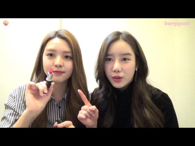 [Makestar] '베리굿' 세형이의 셀프카메라 2탄 / 'berrygood' Sehyung's Video Part2