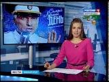 Премьера фильма «Самый лучший день» в СИНЕМА ПАРК Челябинск