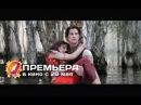 Фильм 2016 HD    ( Вне времени)  Фантастика, Боевик, новинка.