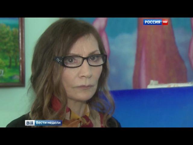 Вести.Ru: Джуна хвасталась лучевой костью Иисуса и убегала от психов