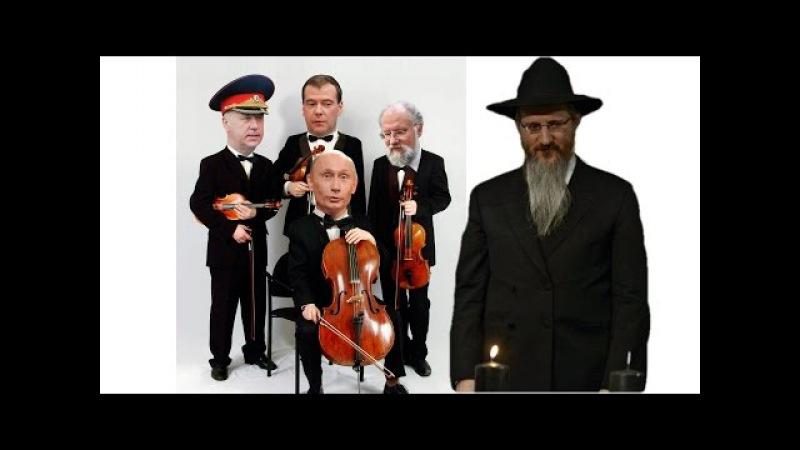 ВЫБОРЫ 2016 - ЭТО ЖИДОВСКИЕ ИГРЫ ДЛЯ БАРАНОВ.