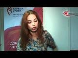Интервью Чи-Ли специально для МУЗАРТЕРИИ-2011