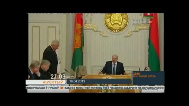 Навагодні падарунак для беларусаў: улады прыдумалі новы падатак