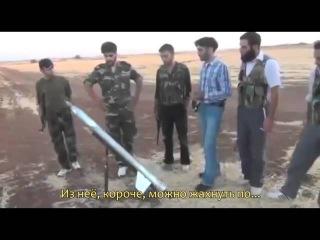 СИРИЯ: Террористы ИГИЛ и ловля на живца