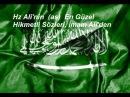 Hz Ali'nin as En Güzel Hikmetli Sözleri İmam Ali'den Anlamlı Sözler