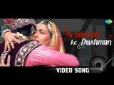 Mohabbat Ke Dushman   Chameli Ki Shaadi   Hindi Movie Video Song   Anil Kapoor, Amrita Singh