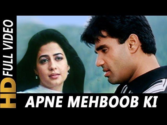 Apne Mehboob Ki Tasveer   Udit Narayan, Alka Yagnik   Bade Dilwala 1999 Songs   Sunil Shetty