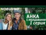 Мелодрамы Русские Новинки 2015