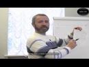 Сергей Данилов Мысли и эмоции Полная лекция