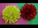 D.I.Y. Satin Dahlia Flower - Tutorial | MyInDulzens