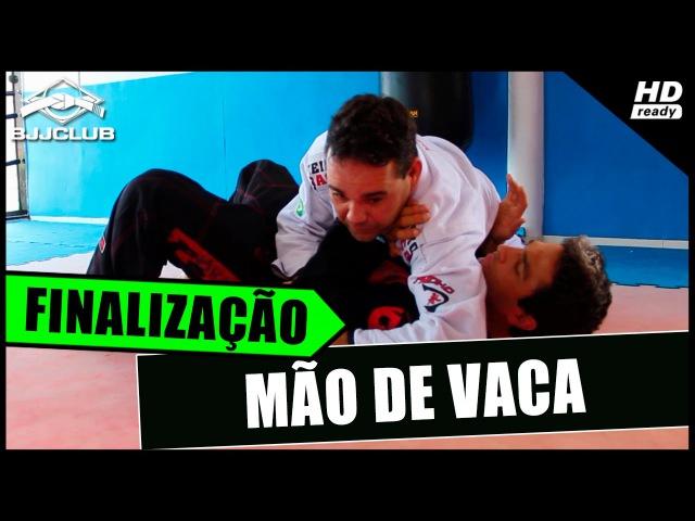 Jiu-Jitsu -Finalização Mão de Vaca dos 100kg - Raul Faconti - BJJCLUB