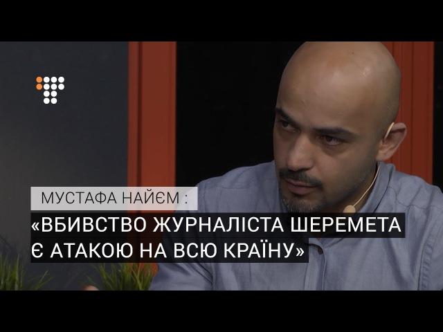 В Україні більшість нападів на журналістів вчиняють пересічні громадяни – ІМІ