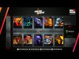 Vega Squadron vs No Diggity, DreamLeague Season 5, Game 1
